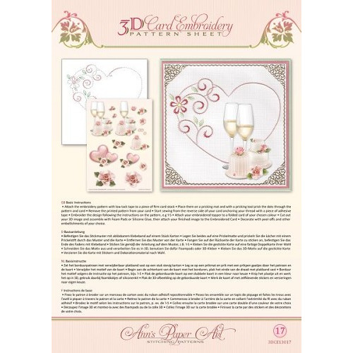 3D Card Embroidery Pattern Sheet 17 Heart