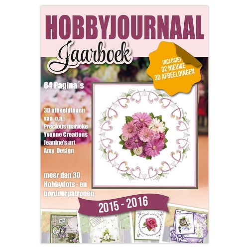 Hobbyjournaal Jaarboek - 2015/2016