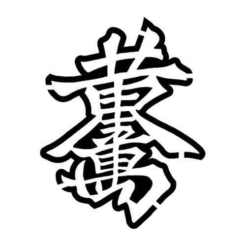 Chinese teken groot