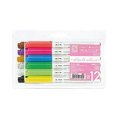 (12V)Glitter 12 Colours Set