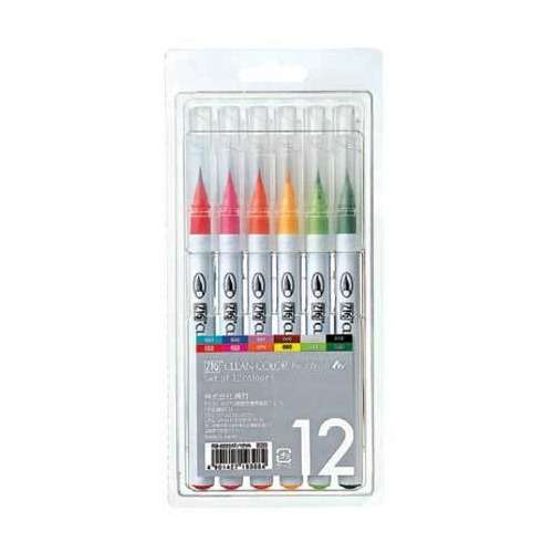 Set Real Brush 12 pcs