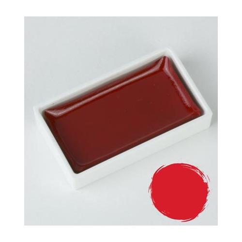 Carmine Red