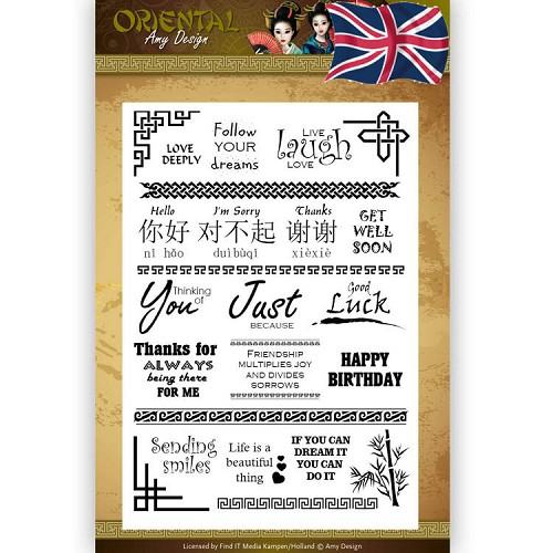 Clearstamp - Amy Design Oriental - ENG