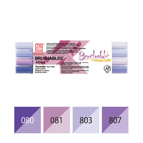 Zig Brushables Purple 4 colors set