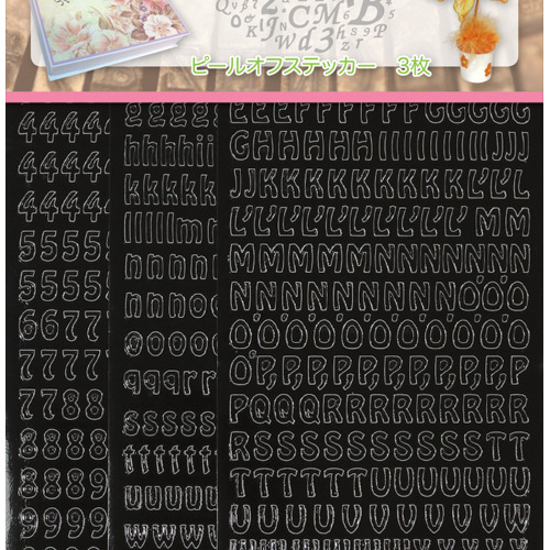 ABC & 123 Peel off stickers set 4, Black, 3 sheets