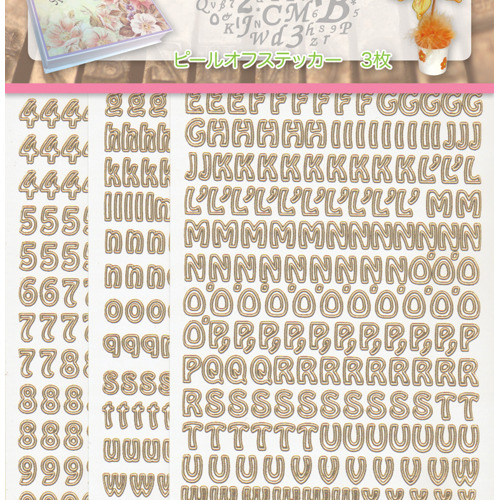 ABC & 123 Peel off stickers set 4, Gold/White, 3 sheets
