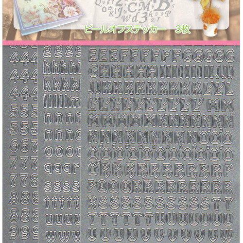 ABC & 123 Peel off stickers set 4, Silver, 3 sheets
