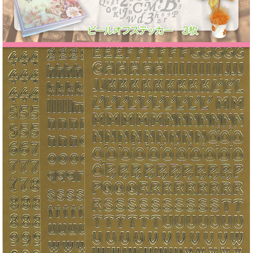 ABC & 123 Peel off stickers set 4, Gold, 3 sheets