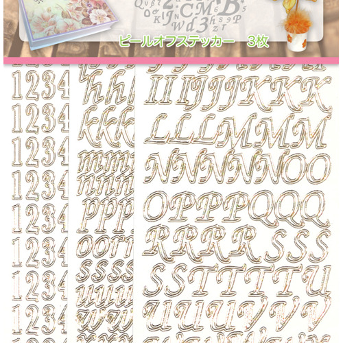 ABC & 123 Peel off stickers set 3, Gold/White, 3 sheets