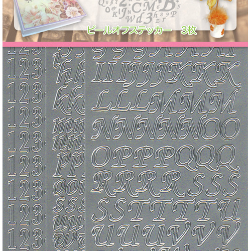 ABC & 123 Peel off stickers set 3, Silver, 3 sheets