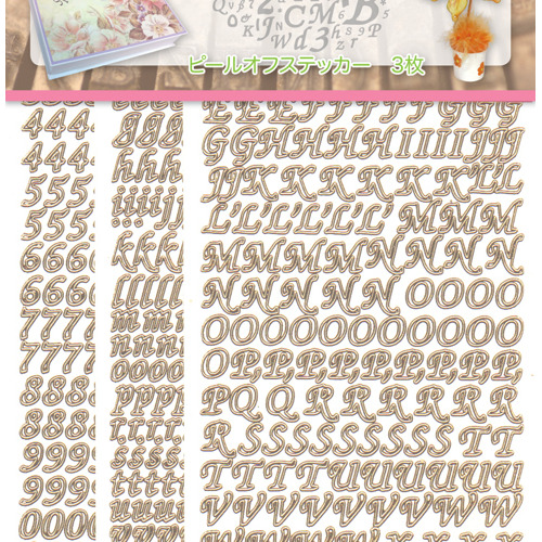 ABC & 123 Peel off stickers set 2, Gold/White, 3 sheets