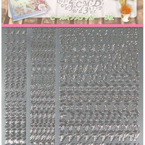 ABC & 123 Peel off stickers set 2, Silver, 3 sheets