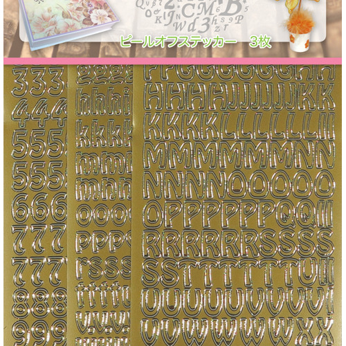 ABC & 123 Peel off stickers set 1, Gold, 3 sheets