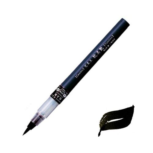 Kuretake Cambio Tambien  black