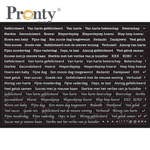 Pronty Stickers A5 Quote black 491.100.011 (01-21)