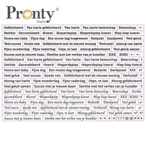 Pronty Stickers A5 Quote white 491.100.012 (01-21)