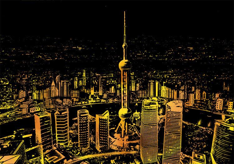 Bright City Shanghai