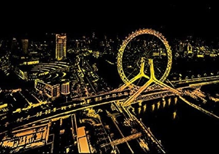 Bright City Tianjin