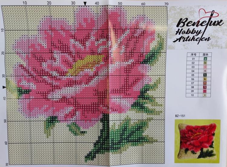 Knoopkussen 42x42cm bloem roze
