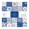 8 x 8 Paper Pack (32pk) - Capsule Collection - Parisienne Blue