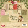 Christmas Story -paper pad 6x6 36 vel (3x12 design)