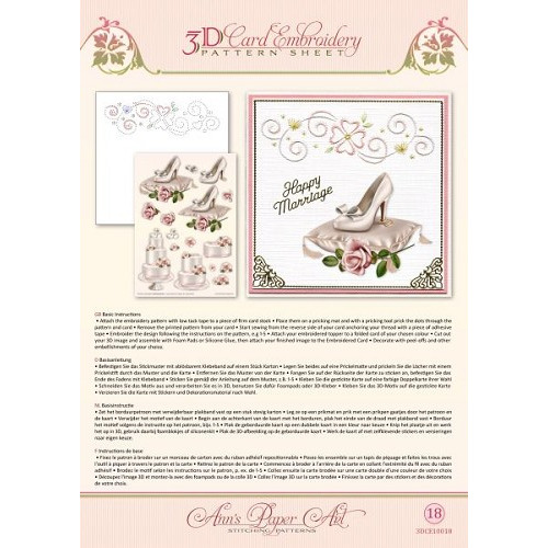 3D Card Embroidery Pattern Sheet 18 Wedding