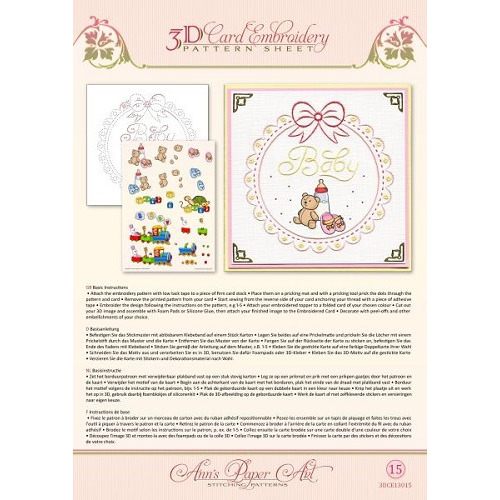 3D Card Embroidery Pattern Sheet 15 Baby Frame